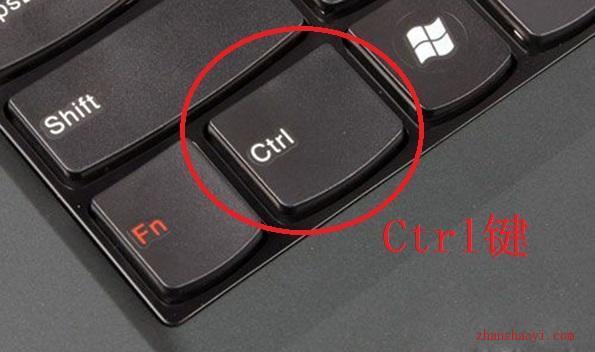 会用这二个键,你就是电脑高手