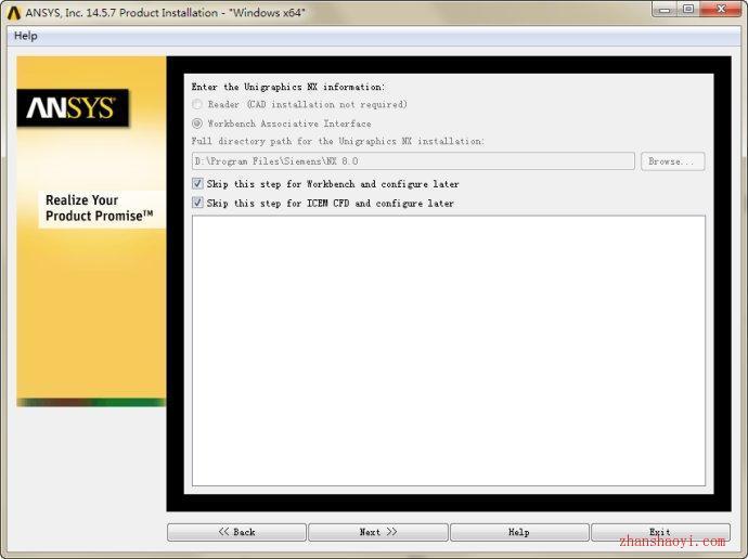 ANSYS14.5 32&64位安装教程和破解方法