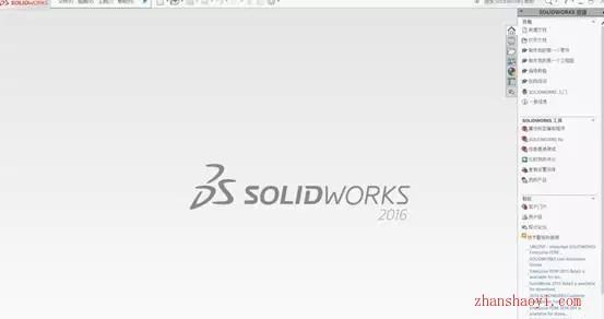 SolidWorks2016安装教程及破解方法