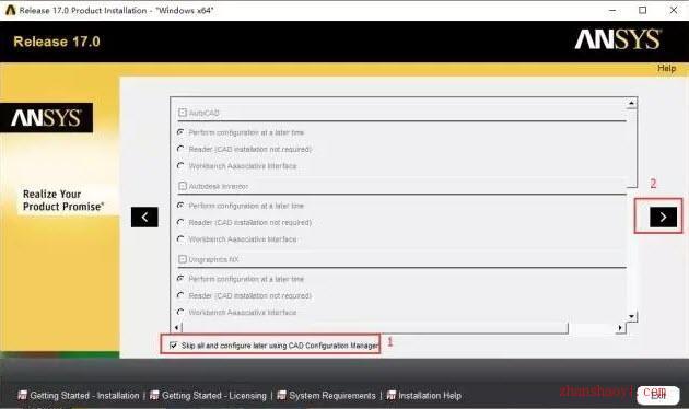 ANSYS 17.0安装教程【图文】和破解方法
