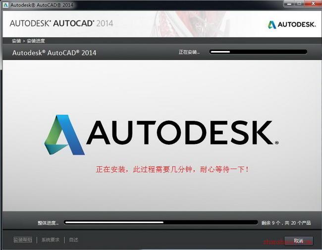 AutoCAD 2014安装教程【图文】和破解方法
