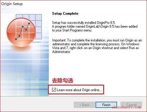 origin 8.5 破解