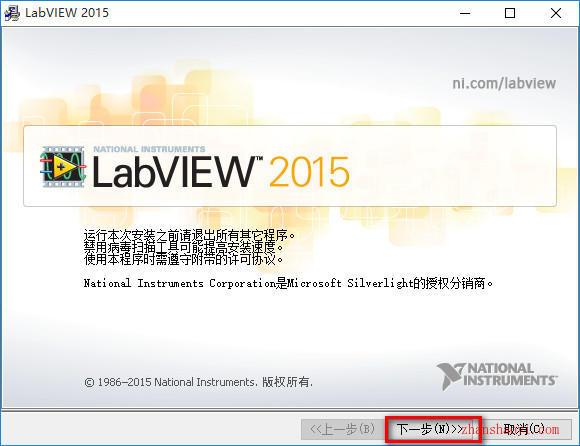 NI LabVIEW 2015软件和安装教程【兼容WIN10】