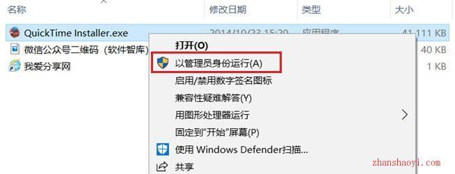 Edius Pro 8软件和安装教程【兼容WIN10】