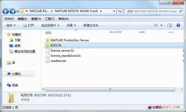Matlab 2017b 安装教程和破解方法(附序列号+Crack文件)