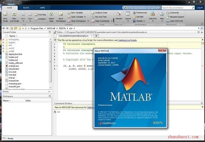 Matlab 2017b 64位破解版下载