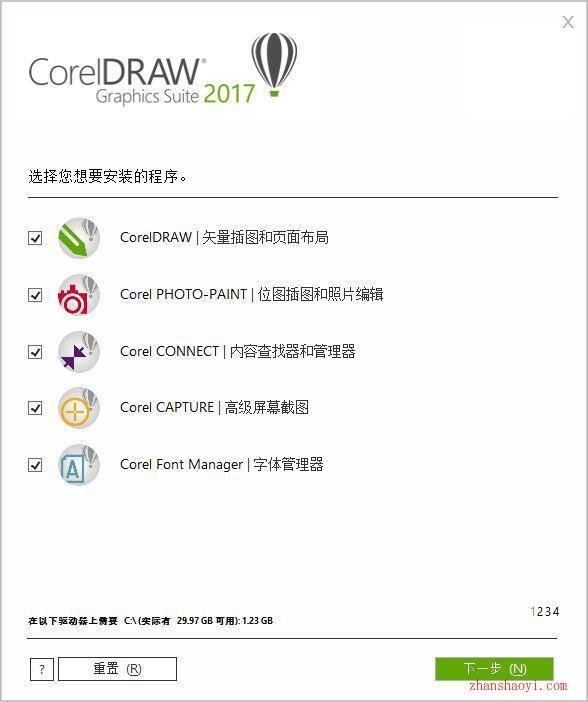 coreldraw 2017 crack pasmutility.dll