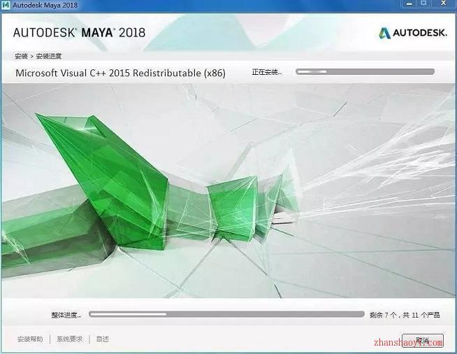 Maya 2018(玛雅)安装教程和破解方法|兼容WIN10
