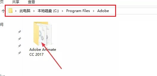 Animate CC 2017【An】安装教程和破解方法(附破解补丁)