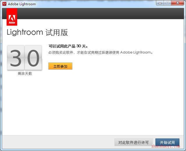 Lightroom 6.0【Lr】安装教程和破解方法(附破解补丁)