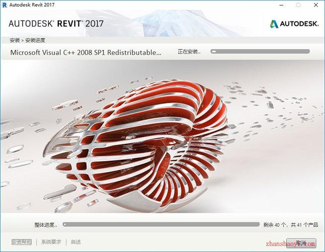 Revit 2017(BIM)安装教程和破解方法(附密钥和注册机)