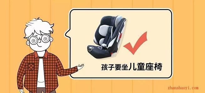 过年回家开长途,应该提前检查车子的哪些部件?