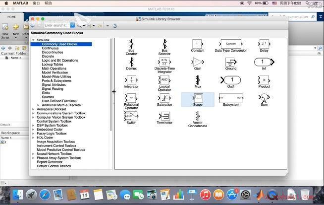 MATLAB Simulink仿真及代码生成技术视频教程下载