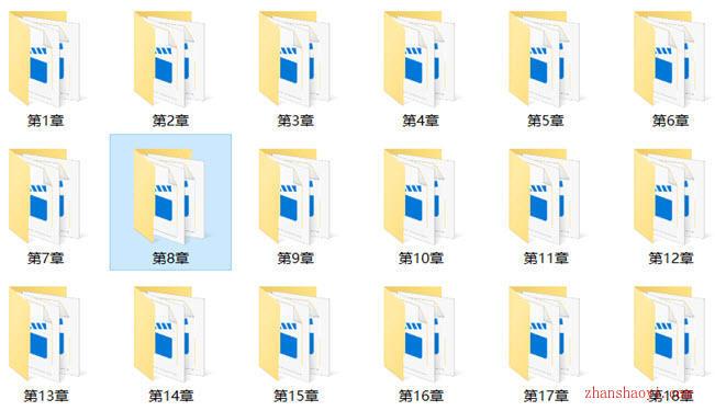 3ds Max 2014中文版基础视频教程下载