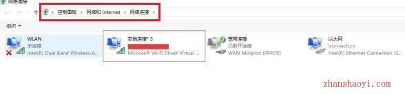 WIN10系统如何设置成为WIFI热点?