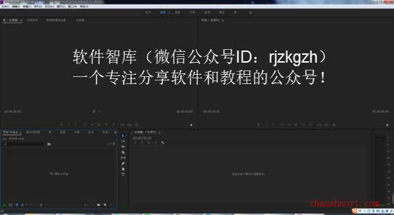Premiere CC 2018 中文破解版下载|兼容WIN10