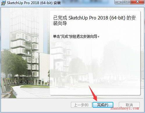 SketchUp Pro 2018 安装教程和破解方法(附破解文件)