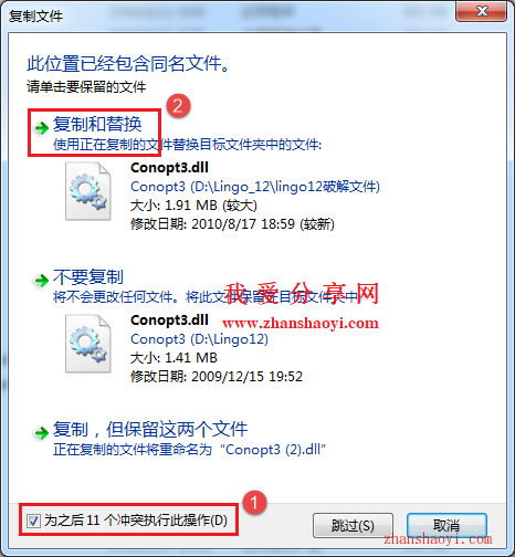 LINGO 12.0安装教程和破解方法(附破解文件)