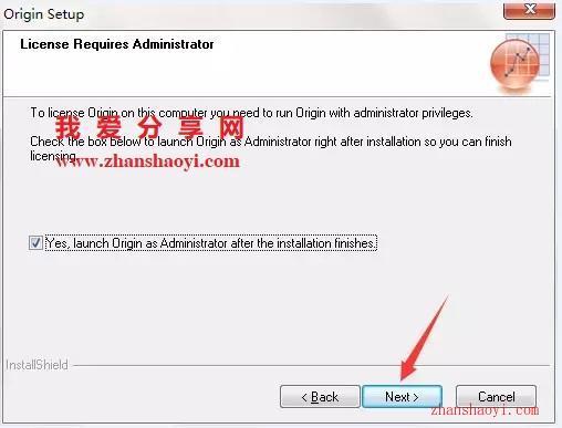 Origin 2016安装教程和破解方法(附注册机)