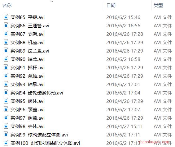 AutoCAD 2016中文版精彩百例视频教程下载(含素材)