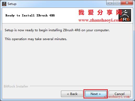 ZBrush 4R6安装教程和破解方法(附注册机)