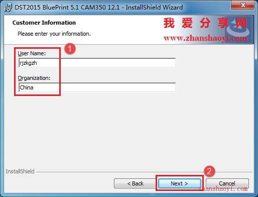 CAM350 12.1安装教程和破解方法