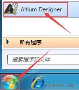 Altium Designer 15安装教程和破解方法