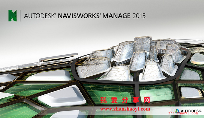 Navisworks 2015安装教程和破解方法(附注册机)
