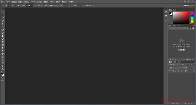 Photoshop CC 2015免安装版下载|兼容WIN10