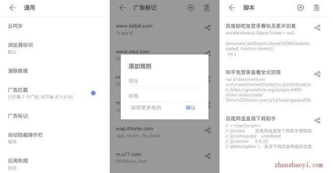 手机Via浏览器下载|简洁轻快的安卓浏览器
