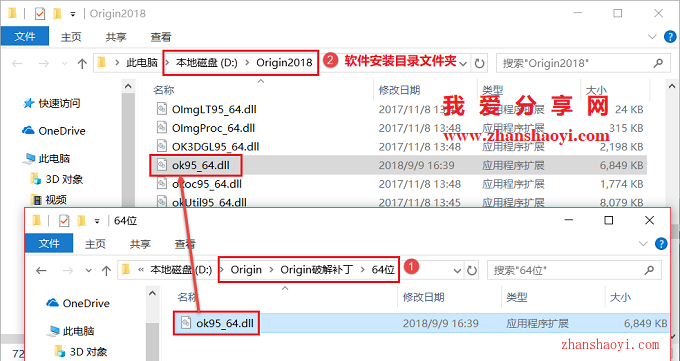 Origin 2018安装教程和破解方法(附破解补丁)