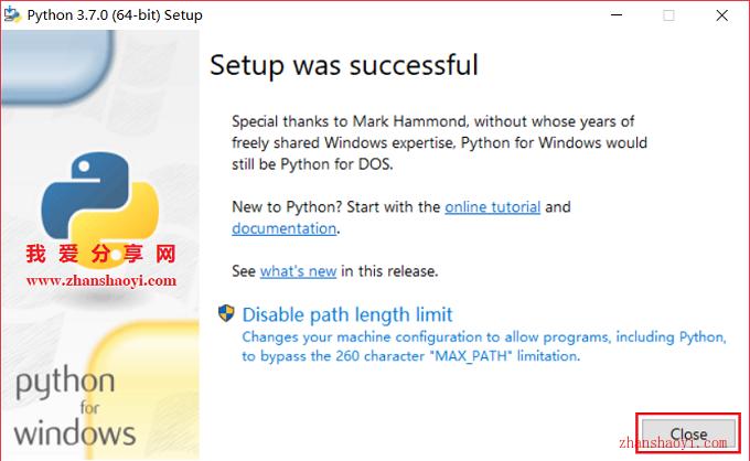 Python 3.7.0破解版32/64位下载|兼容WIN10