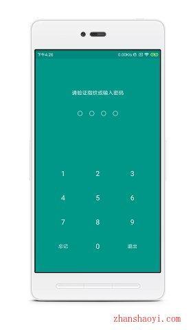 安卓账号本子清爽版下载|随身携带的账号小管家!