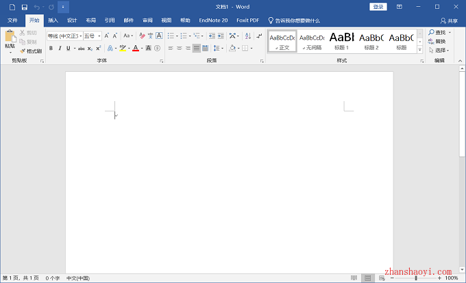 Office 2019中文破解版32/64位下载|仅支持WIN10