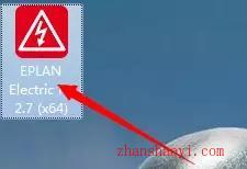 EPLAN P8 2.7安装教程和破解方法