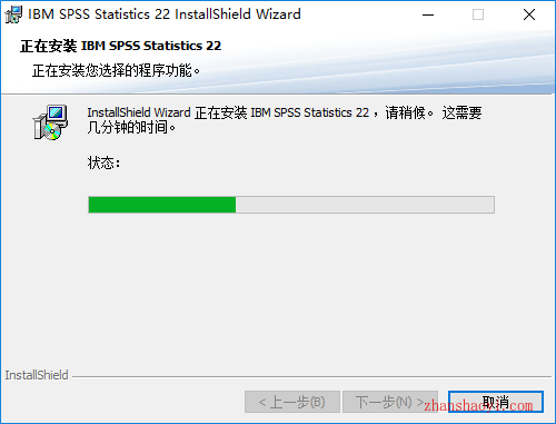 SPSS 22.0安装教程和破解方法