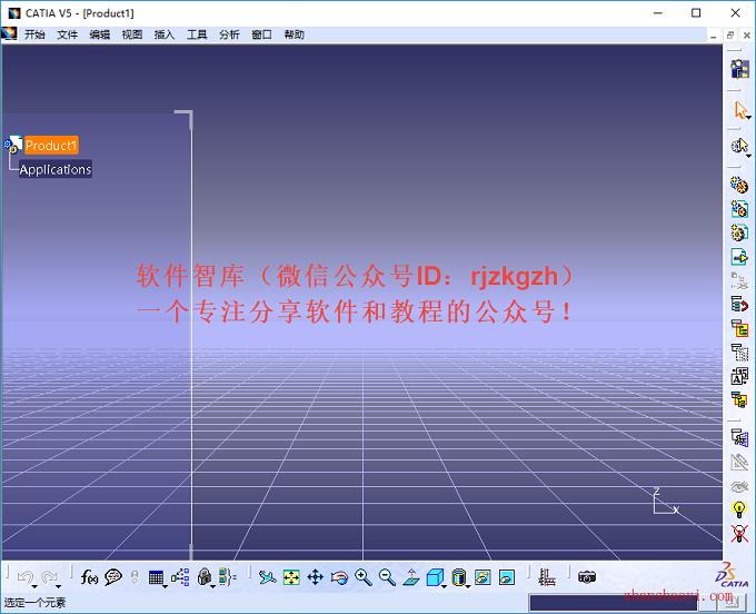 CATIA V5-6R2017中文破解版64位下载|兼容WIN10