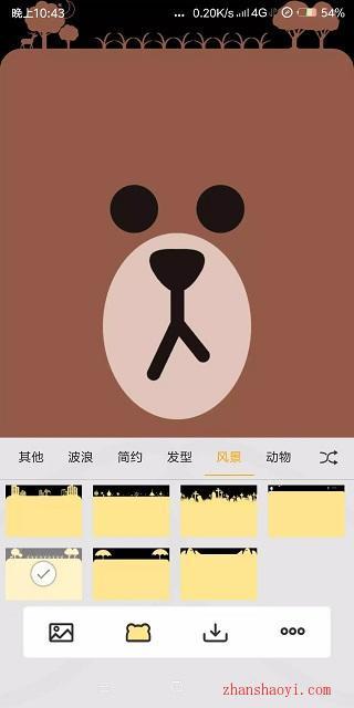 安卓刘海壁纸下载|创造只属于自己的刘海壁纸