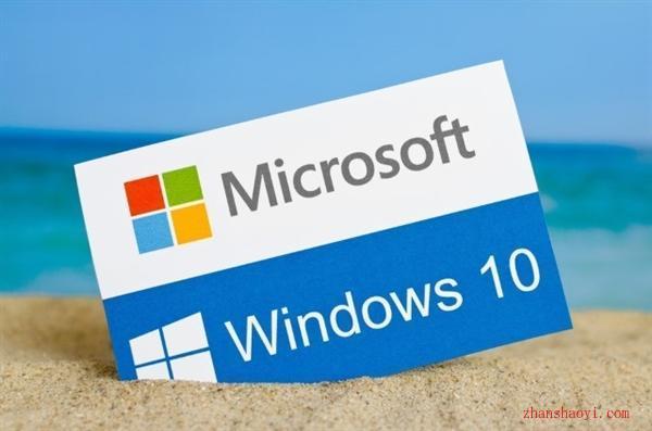 Windows 10系统字体显示模糊的解决方法