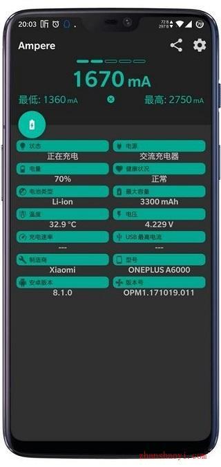 安卓充电评测APP|可评估你当前的电池的充电和放电状况
