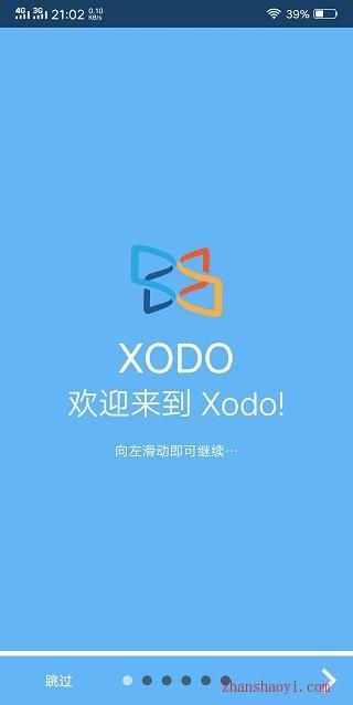 Xodo|安卓版PDF 阅读器和 PDF 编辑器