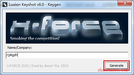 KeyShot 6安装教程和破解方法(附注册机)