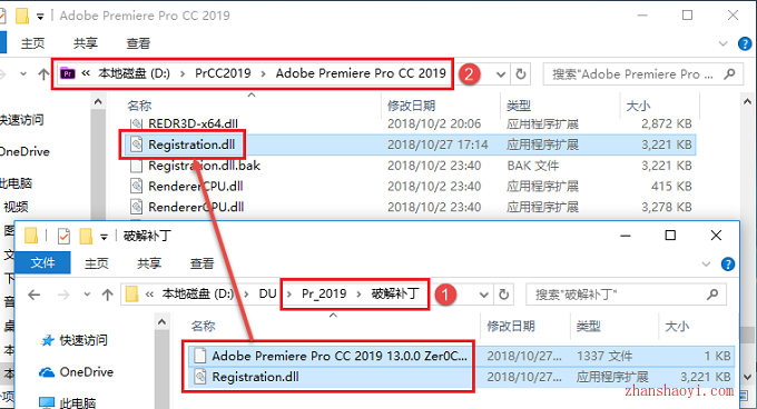 PR CC 2019安装教程和破解方法(附破解补丁)