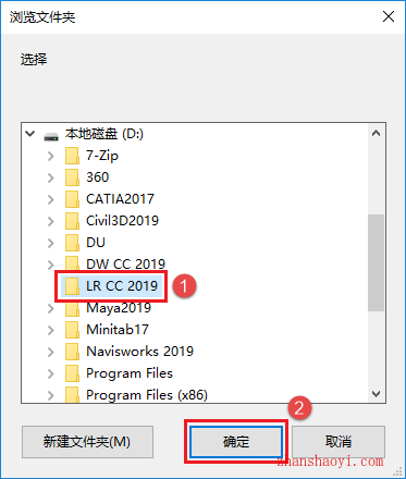 LR CC 2019安装教程和破解方法