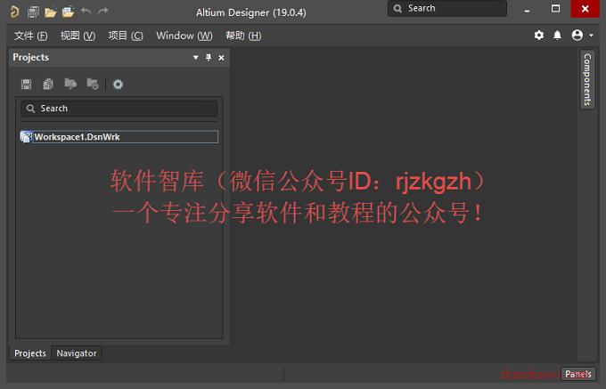 Altium Designer 19中文破解版下载|兼容WIN10