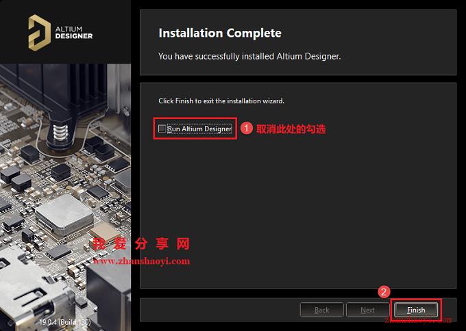 Altium Designer 19安装教程和破解方法(附补丁)