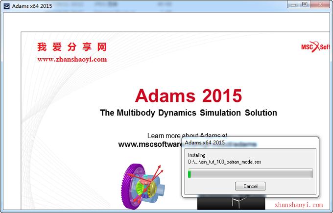 ADAMS 2015安装教程和破解方法