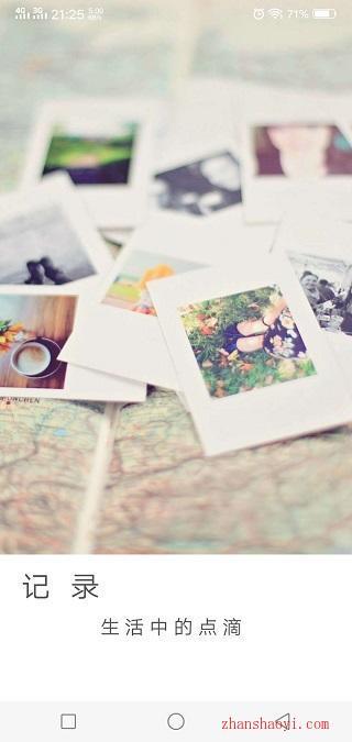 旧时光|记录生活,记录美好旧时光