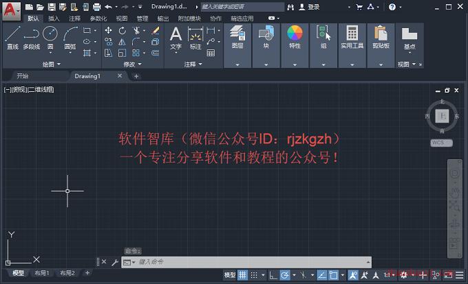 AutoCAD 2020中文破解版64位下载(附注册机)