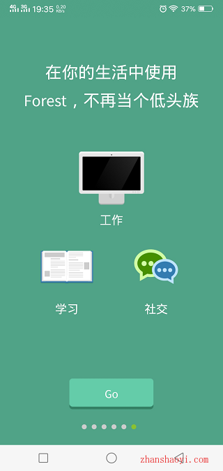 Forest|一款帮助您远离智能手机,管理专注时间的软件
